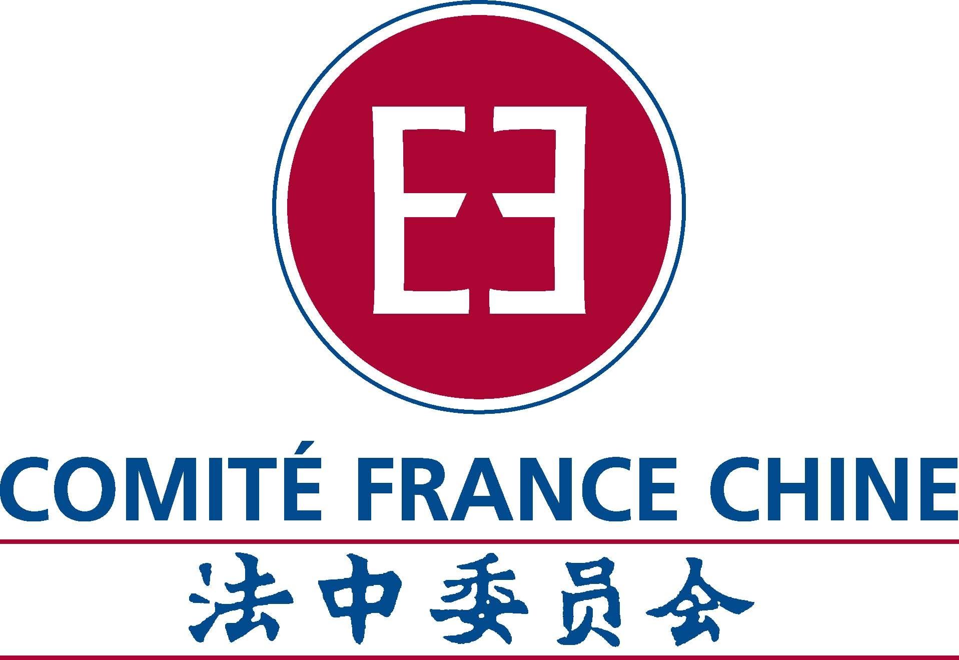 FRANCE CHINE LOGO 2010 08 25